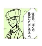 推理の星くん コミックスタンプ vol.4(個別スタンプ:4)