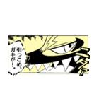 推理の星くん コミックスタンプ vol.4(個別スタンプ:5)
