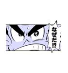 推理の星くん コミックスタンプ vol.4(個別スタンプ:9)