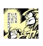推理の星くん コミックスタンプ vol.4(個別スタンプ:10)