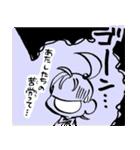 推理の星くん コミックスタンプ vol.4(個別スタンプ:12)