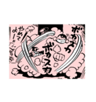 推理の星くん コミックスタンプ vol.4(個別スタンプ:15)