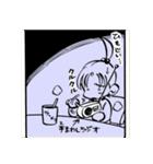 推理の星くん コミックスタンプ vol.4(個別スタンプ:17)