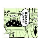 推理の星くん コミックスタンプ vol.4(個別スタンプ:19)