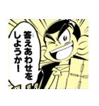 推理の星くん コミックスタンプ vol.4(個別スタンプ:20)