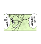 推理の星くん コミックスタンプ vol.4(個別スタンプ:22)