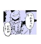 推理の星くん コミックスタンプ vol.4(個別スタンプ:25)