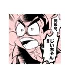 推理の星くん コミックスタンプ vol.4(個別スタンプ:27)