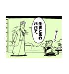 推理の星くん コミックスタンプ vol.4(個別スタンプ:29)