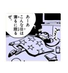 推理の星くん コミックスタンプ vol.4(個別スタンプ:31)