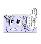 推理の星くん コミックスタンプ vol.4(個別スタンプ:34)