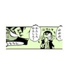 推理の星くん コミックスタンプ vol.4(個別スタンプ:36)