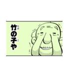 推理の星くん コミックスタンプ vol.4(個別スタンプ:38)