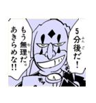 推理の星くん コミックスタンプ vol.4(個別スタンプ:39)