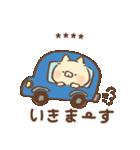 クリーム♡カスタム(個別スタンプ:9)
