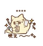 クリーム♡カスタム(個別スタンプ:18)