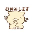 クリーム♡カスタム(個別スタンプ:31)