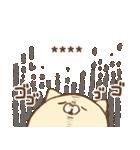 クリーム♡カスタム(個別スタンプ:40)