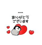 心くばりペンギン カスタムver.(個別スタンプ:1)