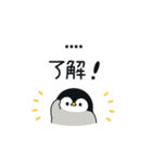 心くばりペンギン カスタムver.(個別スタンプ:02)
