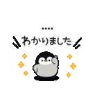 心くばりペンギン カスタムver.(個別スタンプ:3)