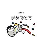 心くばりペンギン カスタムver.(個別スタンプ:4)