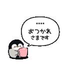 心くばりペンギン カスタムver.(個別スタンプ:7)