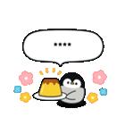 心くばりペンギン カスタムver.(個別スタンプ:08)
