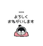 心くばりペンギン カスタムver.(個別スタンプ:9)
