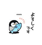 心くばりペンギン カスタムver.(個別スタンプ:10)