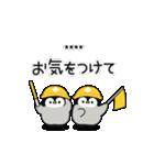 心くばりペンギン カスタムver.(個別スタンプ:11)