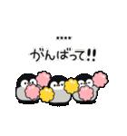 心くばりペンギン カスタムver.(個別スタンプ:14)