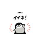 心くばりペンギン カスタムver.(個別スタンプ:17)