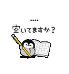 心くばりペンギン カスタムver.(個別スタンプ:18)