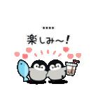 心くばりペンギン カスタムver.(個別スタンプ:19)