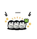 心くばりペンギン カスタムver.(個別スタンプ:20)