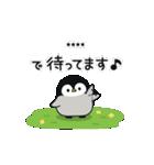 心くばりペンギン カスタムver.(個別スタンプ:22)