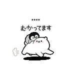 心くばりペンギン カスタムver.(個別スタンプ:23)