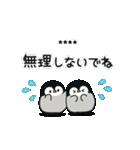 心くばりペンギン カスタムver.(個別スタンプ:24)