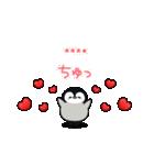 心くばりペンギン カスタムver.(個別スタンプ:27)