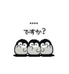 心くばりペンギン カスタムver.(個別スタンプ:28)