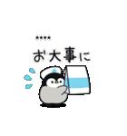心くばりペンギン カスタムver.(個別スタンプ:32)