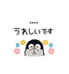 心くばりペンギン カスタムver.(個別スタンプ:36)