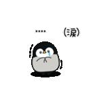心くばりペンギン カスタムver.(個別スタンプ:38)
