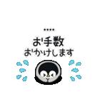 心くばりペンギン カスタムver.(個別スタンプ:40)