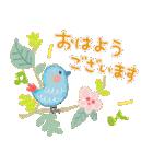 大人の気遣い♡挨拶(個別スタンプ:01)