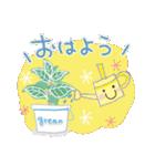 大人の気遣い♡挨拶(個別スタンプ:02)