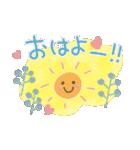 大人の気遣い♡挨拶(個別スタンプ:04)