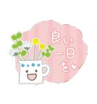 大人の気遣い♡挨拶(個別スタンプ:05)