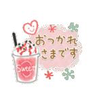 大人の気遣い♡挨拶(個別スタンプ:09)